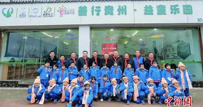 """字节跳动公益已建成100个""""益童乐园""""明年将在贵州再建100个"""