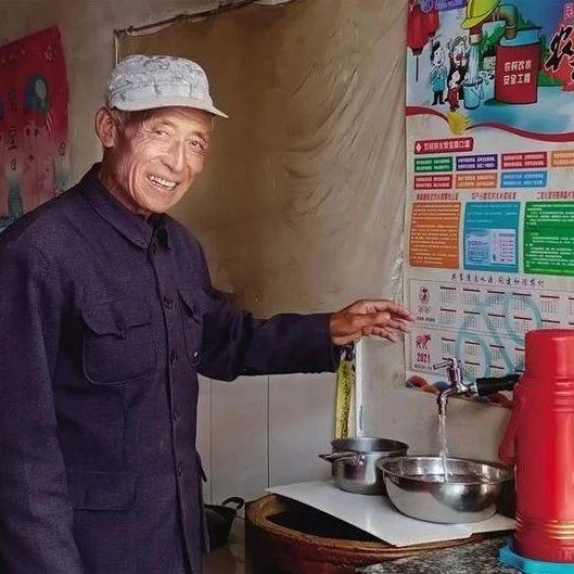 告别苦咸水 迎来甜日子——吴起县农村饮水安全实现全覆盖