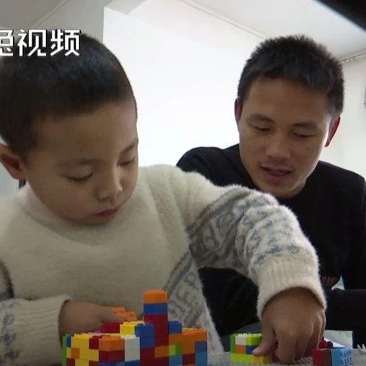 请帮帮他!贵州6岁男童身患重度β型地中海贫血,父母奔波5年,坚持为孩子治病