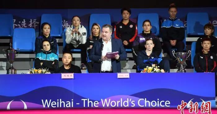 重启系列赛落幕 国际乒联首席执行官含泪感谢中国