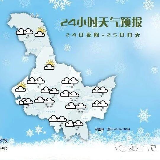 降雪又来!交通出行需注意叠加效应,及时清雪!