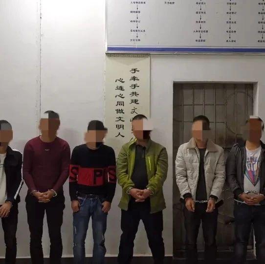【胆肥】疫情期间偷渡出国干这事?!桂林多名男子被抓
