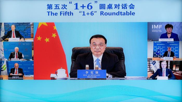 李克强:中国将继续实施积极的财政政策、稳健的货币政策和就业优先政策