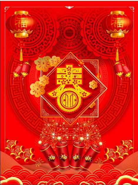 2021年呼和浩特市广播电视台春节联欢晚会现面向社会广泛征集节目作品