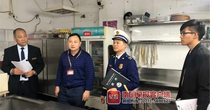 服务盛会!南宁市青秀区出动50余人次开展安全生产大检查