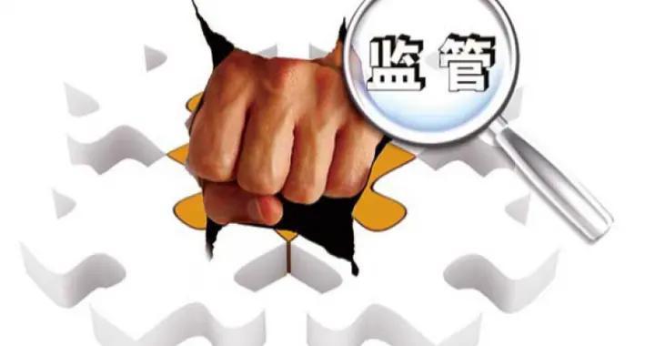 北京信托:严控房地产业务规模 不再新增同业通道规模 存续业务到期不予展期续做