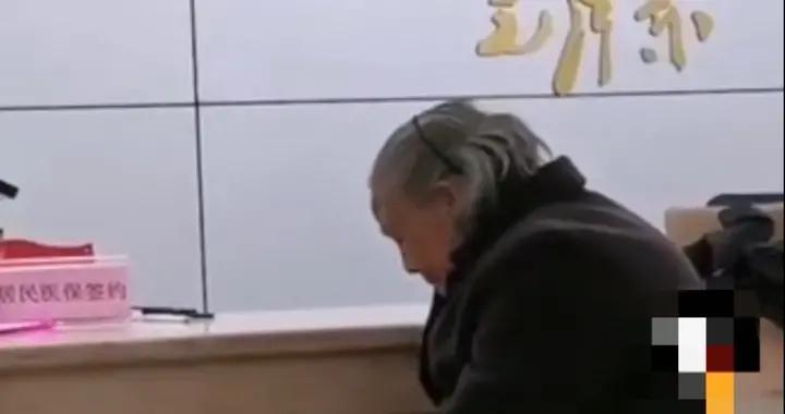 老人冒雨交医保被拒收现金 宜昌医保局:反映基层工作人员办事图简单
