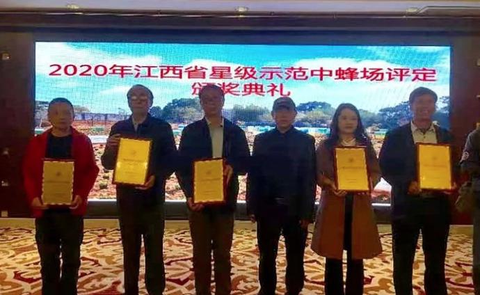 乐平市思红蜂业喜获省级星级示范蜂场和优质蜂产品奖