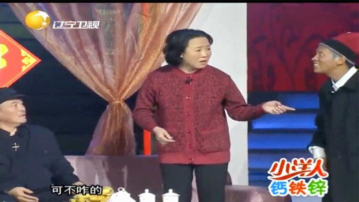 小品《相亲2》:宋小宝和孙丽荣爆笑相亲,赵本山绷不住频频笑场
