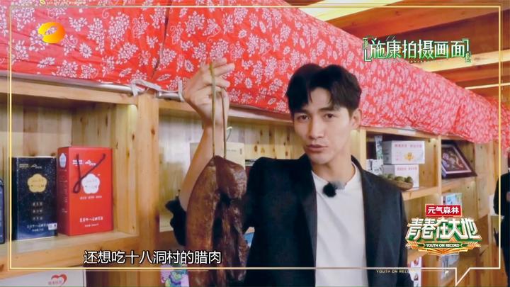 于小彤刘端端李子峰为农产品直播带货,真挚中带土味|青春在大地
