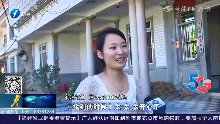 感动!警民联手深夜搜寻救援,仙游两名5岁幼童终于找到了!