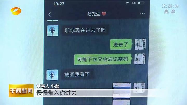 长沙公安侦破多起网络诈骗案