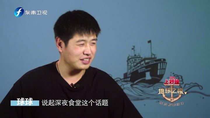 """【侣行破冰船破冰船番外篇】破冰船上的伙食莫非都是""""猪饲料"""