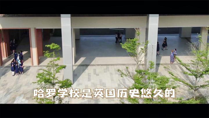 """丘吉尔母校落户中国""""没有冬天的海岛""""。"""