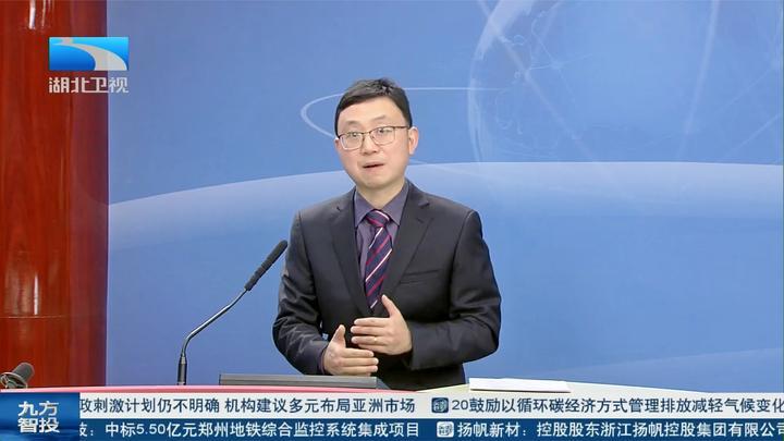 朱洋波:经济复苏以及汽车行业产业升级带来新的机会