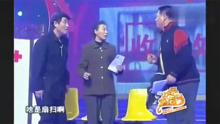 小品《有病没病》:赵本山去医院体检引爆笑,每一句都是包袱