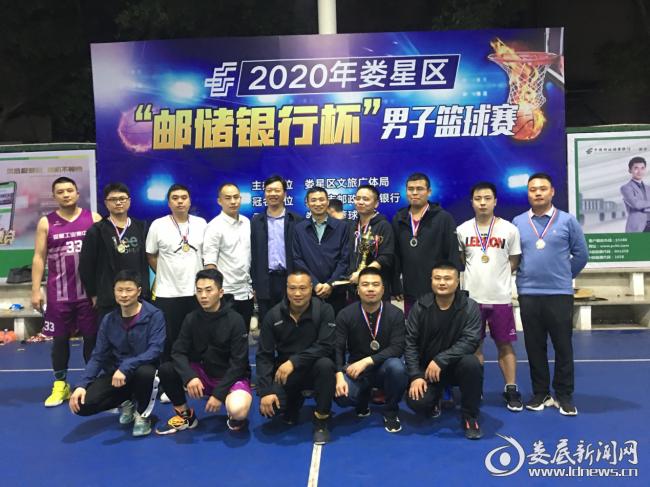 2020年娄星区男子篮球赛娄星工业集中区再创佳绩