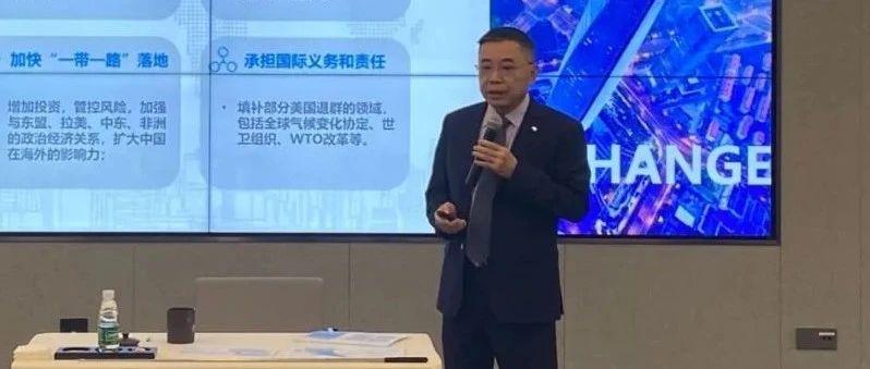 李东生最新分享:如何做一个好的收购决定?