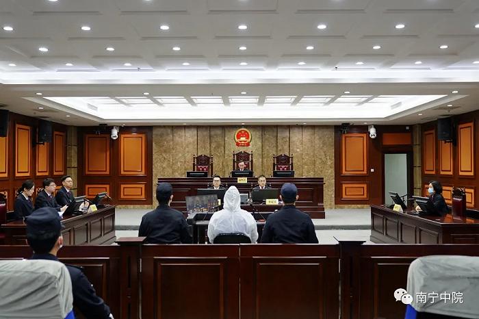 被控受贿707万,广西玉林市原公安局长李庄浩一审获刑11年半