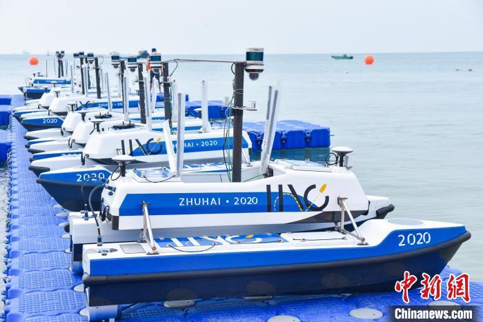 首届珠海万山国际智能船艇公开赛开赛