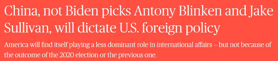 美媒:决定美国未来外交政策的不是他俩,是中国图片