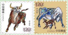 品百年邮票生肖文化 书千年寿纸墨韵风流——记《辛丑年生肖纪念宣纸》发行
