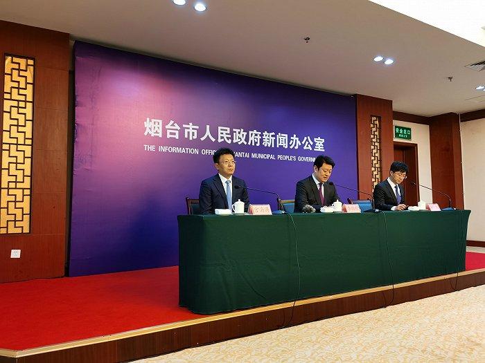"""""""设计·智向未来""""2020世界工业设计大会即将在烟台召开,中国优秀工业设计奖展览同期举行"""