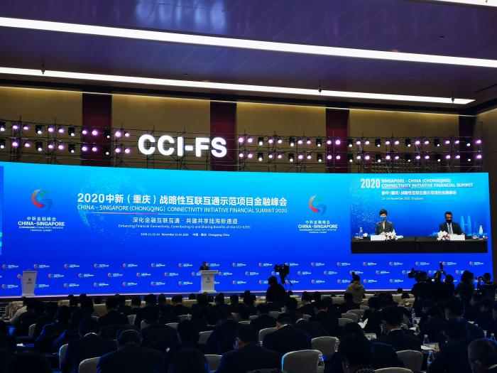 东盟金融机构来渝探讨金融科技 重庆加快建设内陆国际金融中心
