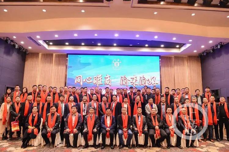 重庆市睢宁商会成立,涵盖互联网教育等各领域行业,联系百余在渝工作同乡