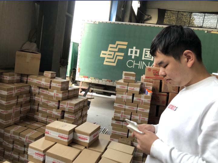 创业在路上——新农人温浩东