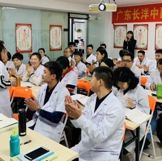 12月14号特色针灸临床全科班开课啦!一线名师手把手教学,考取国家认可证书!