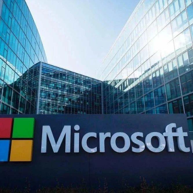 部署云服务 微软将耗资2700万欧元在爱尔兰新建工程中心