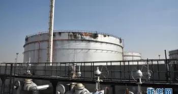 沙特一石油设施遭袭爆炸起火「图」