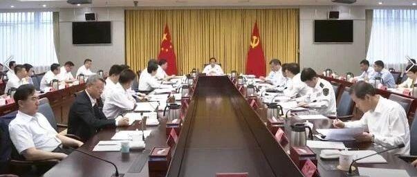 刘赐贵:建设开放新高地打造双循环重要枢纽 扛起自贸港在新发展格局中的历史担当