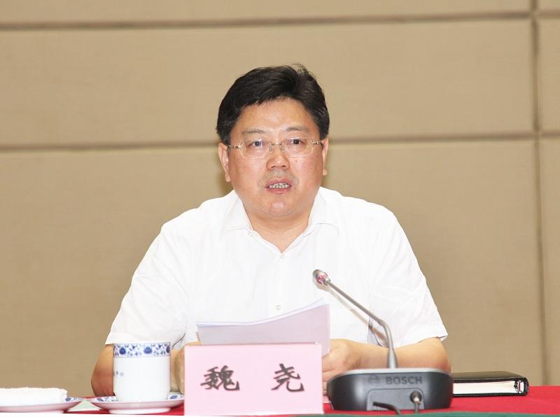 马钢集团董事长魏尧已任宝武集团党委常委