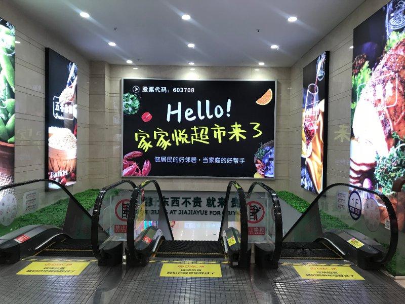 家家悦芝罘区西关南街店来了!11月25日盛大开业