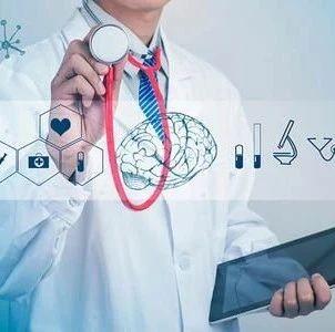 山西医科大学第一医院老年病科获批建设国家老年疾病临床医学研究中心山西分中心