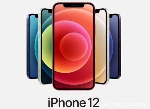 iPhone12供不应求?买转转严选99新iPhone12能省500元!