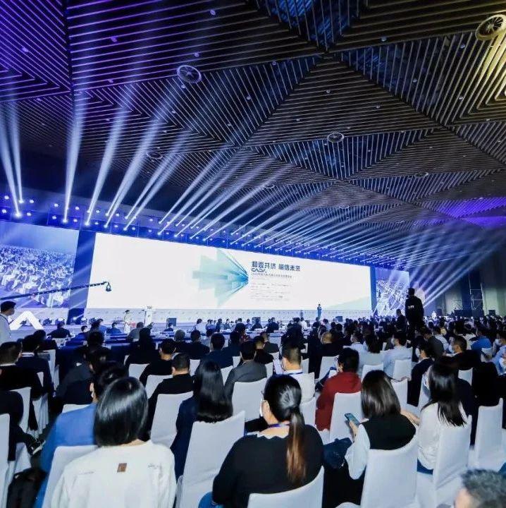 """弘高车世界连续3年荣获""""中国二手车交易市场百强企业""""称号丨推广"""