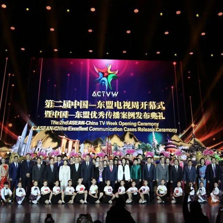 【热点】昨晚,全世界的目光聚焦桂林!