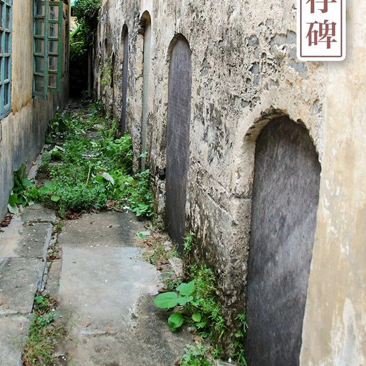 肇庆这里藏着八块古碑!揭开了昔日古城的历史……