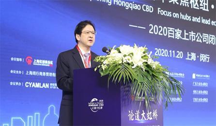 吴斌:闵行已明确先进制造业和现代服务业双轮驱动的产业定位