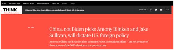 美媒:主导美国未来外交政策的不是拜登选的他俩,是中国图片