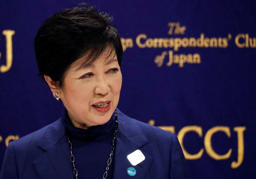 东京都知事谈夏季奥运会:最好情况是观众坐满场馆