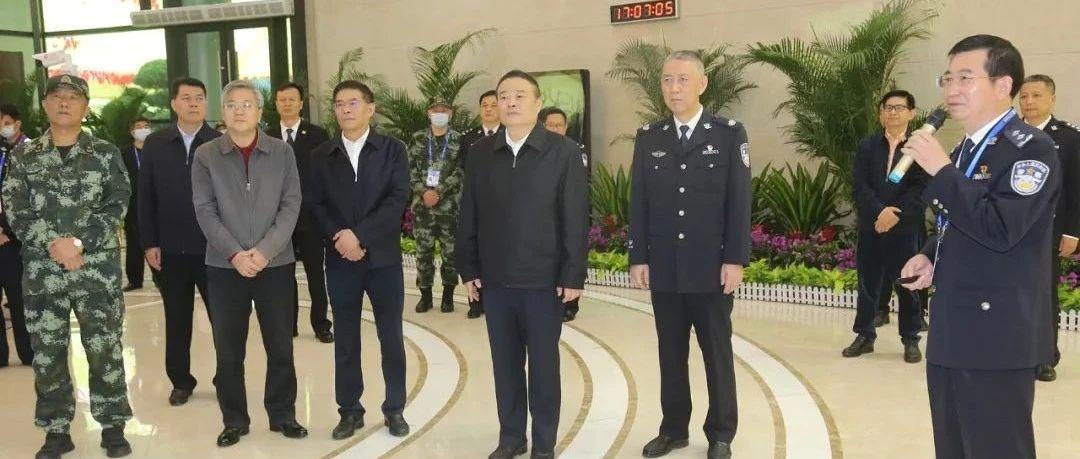 曾欣检查指导东博会、峰会安保工作 为盛会顺利举办营造安全稳定的社会政治环境