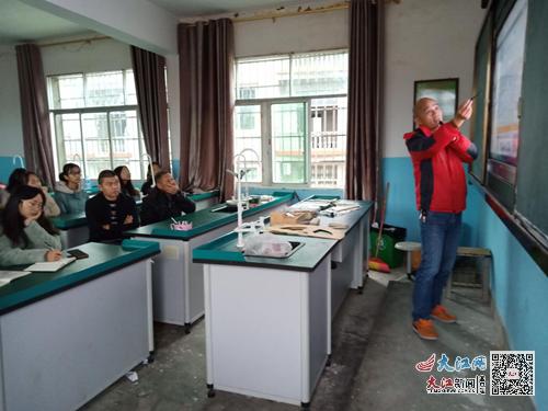 乐安县航桥学校开展赣教云应用教师培训(图)