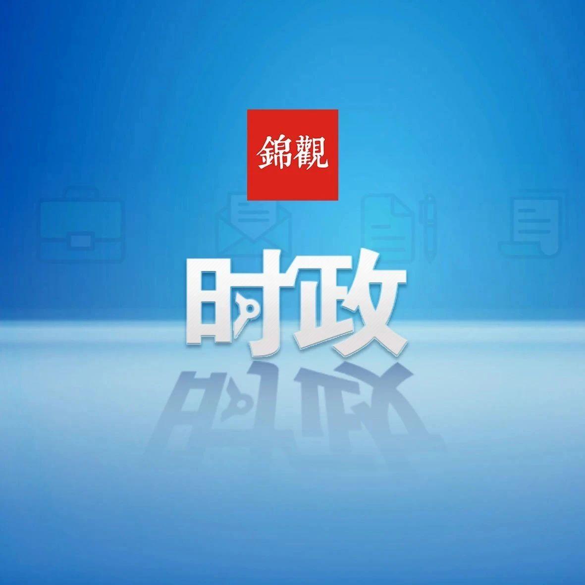 市委决定:提名陈大用同志任大邑县人民政府县长
