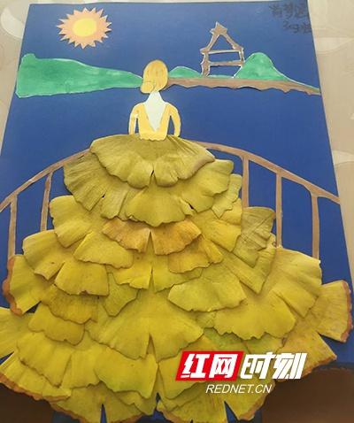 汇集秋的收获 衡南县这所学校举办树叶贴画作品展览