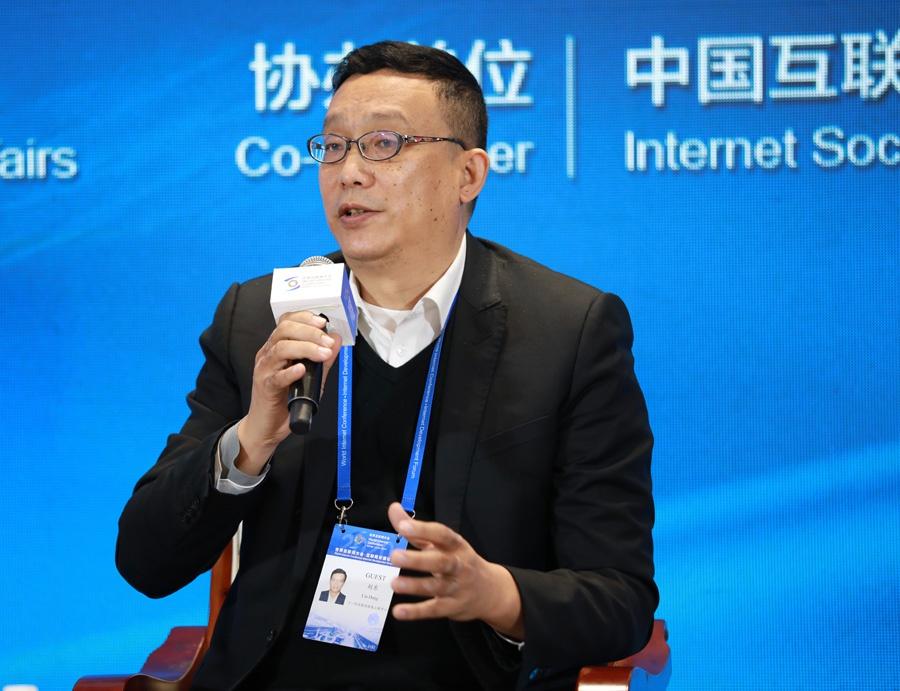 【对话研讨2】下一代互联网国家工程中心主任、全球IPv6论坛副主席刘东参与讨论