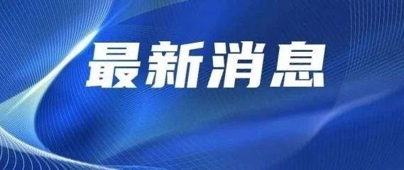 【最新】银川卫健委发布疫情防护重要提醒!